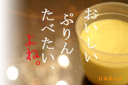 ssPICT0012加工済み_edited-1